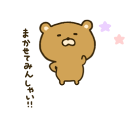 bear kumacha 2 sticker #8003678