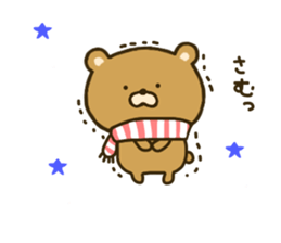 bear kumacha 2 sticker #8003679