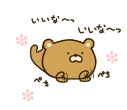 bear kumacha 2 sticker #8003681