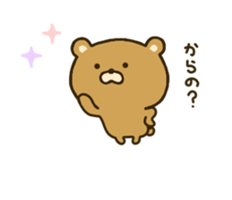 bear kumacha 2 sticker #8003682