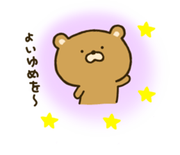 bear kumacha 2 sticker #8003683