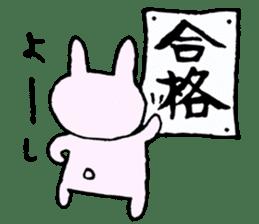 Try study hard sticker #8005284