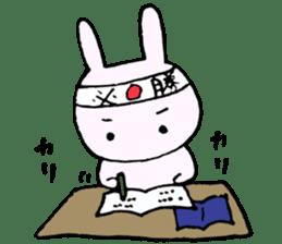 Try study hard sticker #8005285