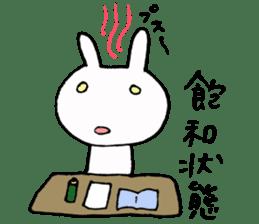 Try study hard sticker #8005289