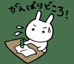 Try study hard sticker #8005292