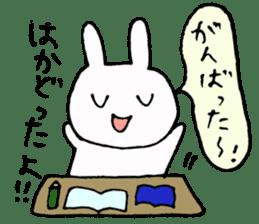 Try study hard sticker #8005295