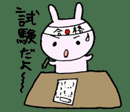 Try study hard sticker #8005299
