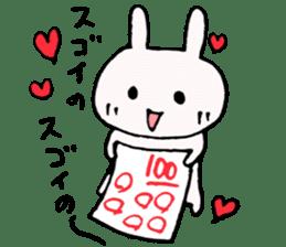 Try study hard sticker #8005301