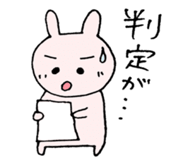 Try study hard sticker #8005304
