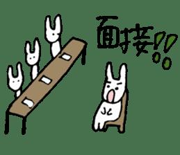 Try study hard sticker #8005313