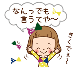The Kansai word of the girl. sticker #8006365
