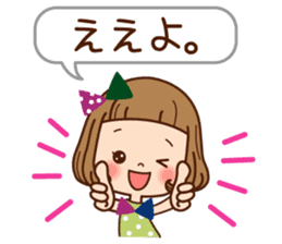 The Kansai word of the girl. sticker #8006366