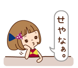 The Kansai word of the girl. sticker #8006368