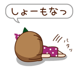 The Kansai word of the girl. sticker #8006369