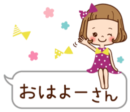 The Kansai word of the girl. sticker #8006373