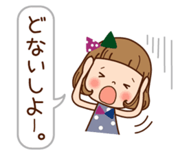 The Kansai word of the girl. sticker #8006375