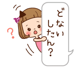 The Kansai word of the girl. sticker #8006376