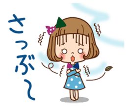 The Kansai word of the girl. sticker #8006378