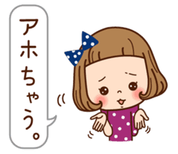 The Kansai word of the girl. sticker #8006383