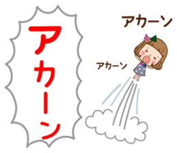 The Kansai word of the girl. sticker #8006386