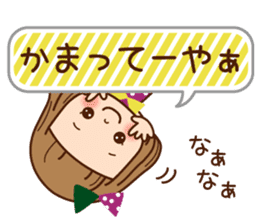 The Kansai word of the girl. sticker #8006390