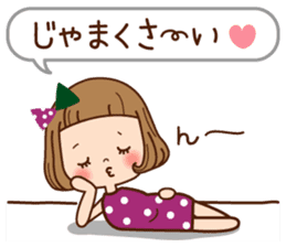 The Kansai word of the girl. sticker #8006391
