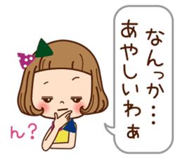 The Kansai word of the girl. sticker #8006392