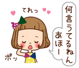 The Kansai word of the girl. sticker #8006401