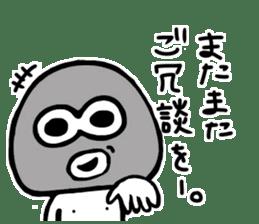 Medashi boy sticker #8019129