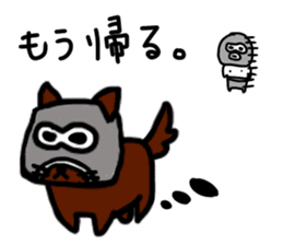 Medashi boy sticker #8019131