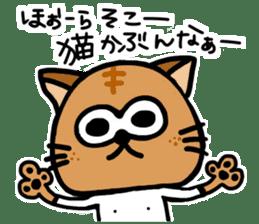 Medashi boy sticker #8019132