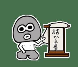 Medashi boy sticker #8019135