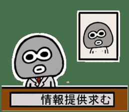 Medashi boy sticker #8019140