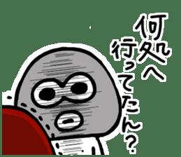Medashi boy sticker #8019144