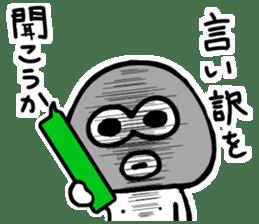 Medashi boy sticker #8019145