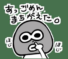 Medashi boy sticker #8019148