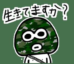 Medashi boy sticker #8019149