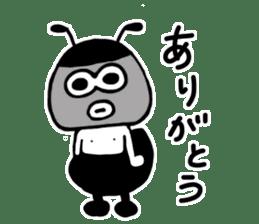 Medashi boy sticker #8019150