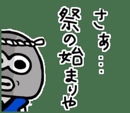 Medashi boy sticker #8019151