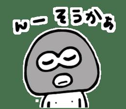 Medashi boy sticker #8019158