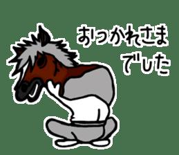 Medashi boy sticker #8019160