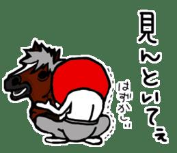 Medashi boy sticker #8019163