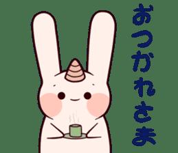 Little Unicorn Bunny 2 sticker #8020470