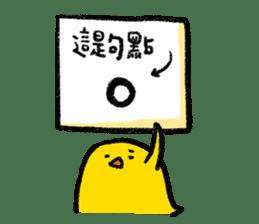 Lazy Rabbit & Mr.Chu 2 sticker #8027251