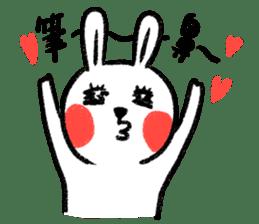 Lazy Rabbit & Mr.Chu 2 sticker #8027252