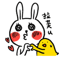 Lazy Rabbit & Mr.Chu 2 sticker #8027255