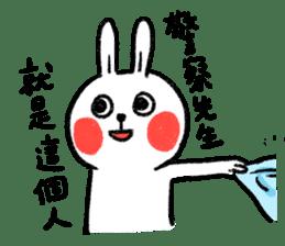Lazy Rabbit & Mr.Chu 2 sticker #8027265