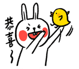 Lazy Rabbit & Mr.Chu 2 sticker #8027269