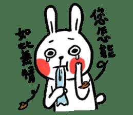 Lazy Rabbit & Mr.Chu 2 sticker #8027271