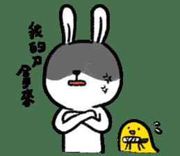 Lazy Rabbit & Mr.Chu 2 sticker #8027272